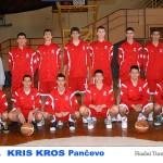 Subotica 2010 juniorski tim gen. 92-93
